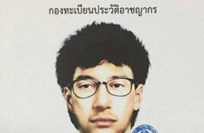Thailand issues arrest warrant for Bangkok bombing suspect