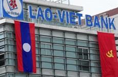 BIDV sets example of Laos-Vietnam cooperation: official