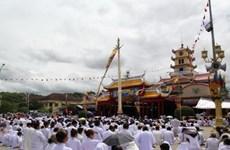 Cao Dai Church promotes dignitaries' solidarity