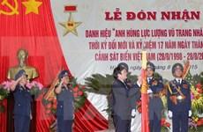 Vietnam Coast Guard High Command celebrates 17th birthday
