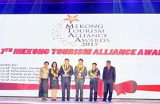 Phong Nha-Ke Bang Park among most attractive GMS tangible heritage