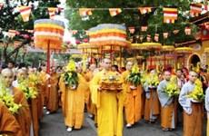Construction of Vietnam Buddhist Academy begins in Hue