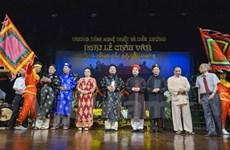 Chau van ritual singing artists given folk awards