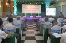 Vietnam reduces CFC consumption following Montreal Protocol