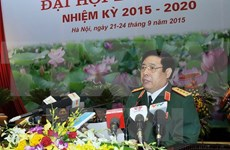 Vietnamese army convenes 10th Party congress