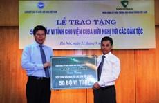 Vietnam supports Cuba in human resource training