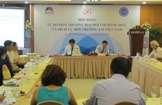 Measures to develop environmental goods production sought