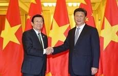 Vietnam congratulates China on National Day