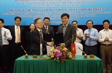 RoK to fund Laos-Vietnam railway feasibility study
