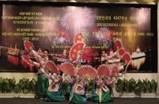 RoK's National Day celebrated in Ho Chi Minh City