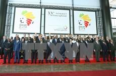 Vietnam takes part in La Francophonie ministerial meeting