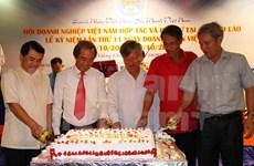 Vietnam Entrepreneurs' Day observed in Laos
