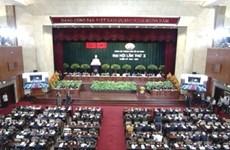HCM City convenes 10th Party Congress
