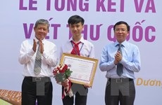 45th UPU letter writing contest launched
