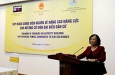 Training course contributes to women's advancement