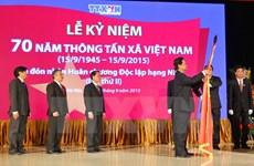 Vietnam News Agency turns seventy