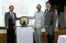 Vietnam Pictorial's Korean language online version makes debut