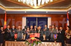 Vietnam, Laos hope for strengthened judicial bond