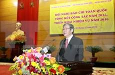 Press agencies praised for good performance