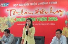 HCM City: disadvantaged farmers to receive Tet assistance