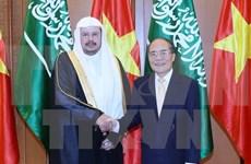 Top Saudi Arabian legislator concludes Vietnam visit