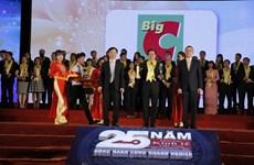 Big C wins two brand awards