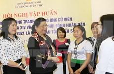 Ethnic minority candidates improve electioneering skills