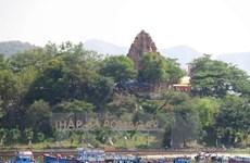 Nha Trang: Festival commemorates Goddess Ponagar