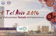 Start Tel Aviv opens to women in start-ups