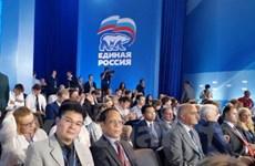 Vietnam attends ER Party's Congress