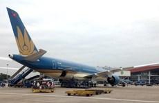 Vietnam Airlines may reschedule flights due to bad weather