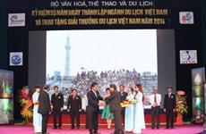 Awards honour leading Vietnamese tourism firms