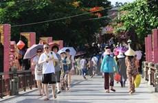 Vietnam sets up tourism training association