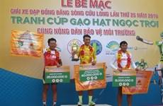 Tam wins Mekong Delta cycling tournament