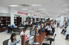 Da Nang lauded for administrative reforms