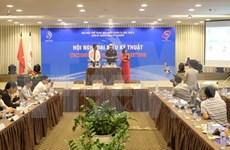 Da Nang city ready for Asian Beach Games
