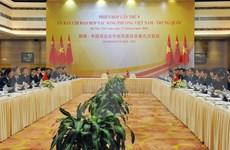 Vietnam-China relationship makes big strides: workshop