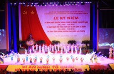Vietnam police's 70th traditional day marked in Cuba