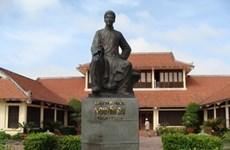 Poet Nguyen Du's birthday marked nationwide