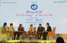 Vietnamese kids benefit from school milk programme
