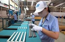 HCM City opens huge factory building