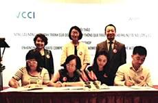 Workshop on women's empowerment held in HCM City