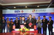 BIDV borrows 200 mln USD from China's development bank
