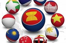 Community establishment marks ASEAN new development stage