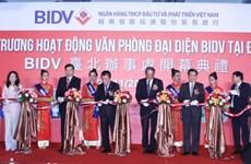 BIDV opens representative office in Chinese Taiwan