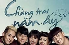 Vietnamese movies to screen at Luang Prabang festival