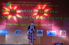 Students in Laos vow to cement bilateral special relationship