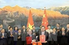 Vietnamese NA, China's NPC sign cooperation agreement