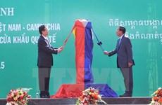 Key Vietnam-Cambodia border marker inaugurated