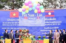 Vietnam helps Laos build hospital